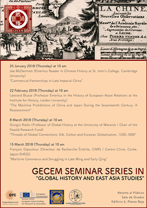 GECEM Seminar Series: 'Commercial Partnerships in Late Imperial China'