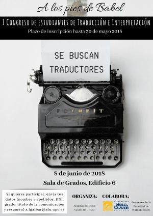 I Congreso de Estudiantes de Traducción e Interpretación