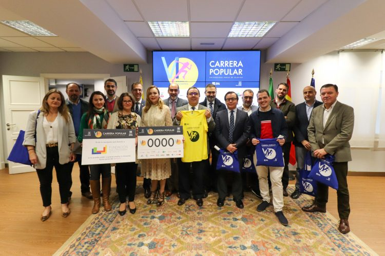 Imagen https://www.upo.es/diario/wp-content/uploads/2020/02/present_CarreraPopularUPO-750x500.jpg