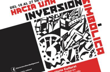 II Campus Polígono Sur: del 18 al 27 de noviembre