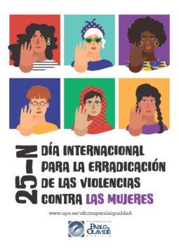 Cartel de la campaña 25N