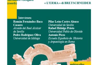 Presentación en el Real Alcázar 'Adventus Hadriani'